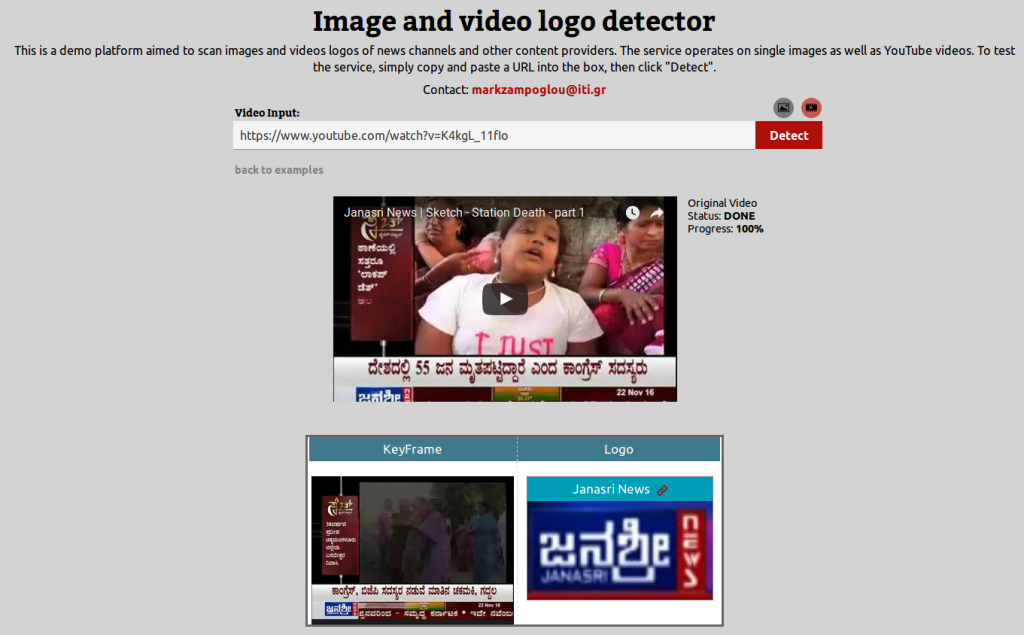 InVID Logo Detection